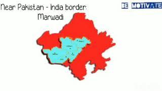 मारवाड़ी व्यापार रहस्य ||How Marwari Become Rich _ Dhandho Investor Book Summary