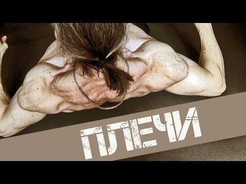 Тренировка с собственным весом Фитнес Форма Men s