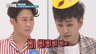[Weekly Idol EP.350] Talking with a Chick! One Two Three!