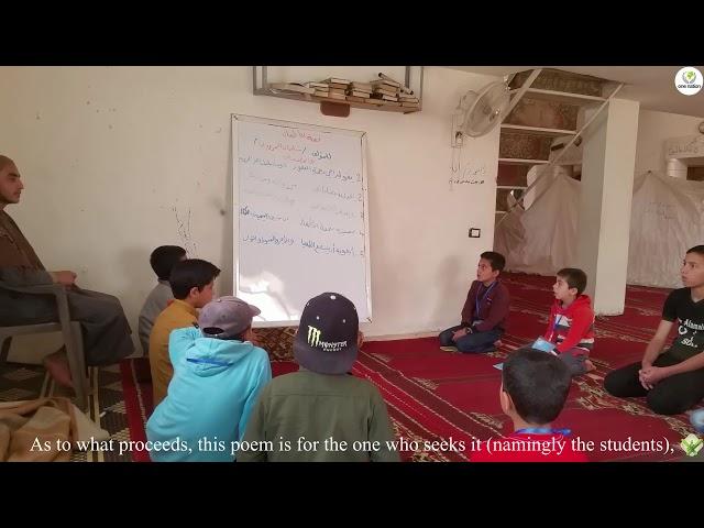 Hafiz In Syria Update - May 2020