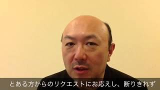 希代のハゲ俳優、名倉右喬が毎日、 急上昇ワードを発音しております。 皆さんも、発音してみてください。
