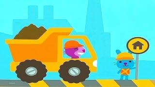 Мультик Саго Мини грузовики и экскаваторы - Sago Mini Trucks and Diggers  Big Trucks for Kids