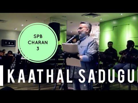Up Close with  S. P. B. Charan - Kadhal Sadugudu Live Performance In KL