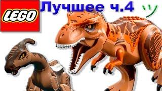 Лего мультик про динозавров Мир Юрского периода | Лучшее [4] | Семен Плей