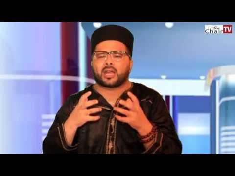 العادات الدينية الفريدة لاهل عبن الشعير Ain Chair TV