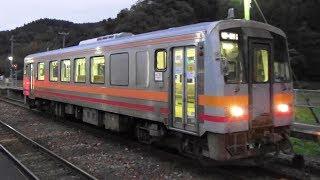 【キハ120形】JR西日本 大糸線 根知駅から普通列車発車