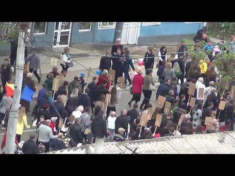 Аэропорт Кишинева: как добраться