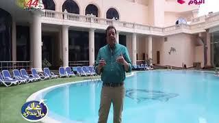 عالم بلا حدود مع د. عاطف عبد اللطيف | آخر الأخبار المحلية والعالمية 11-10-2017