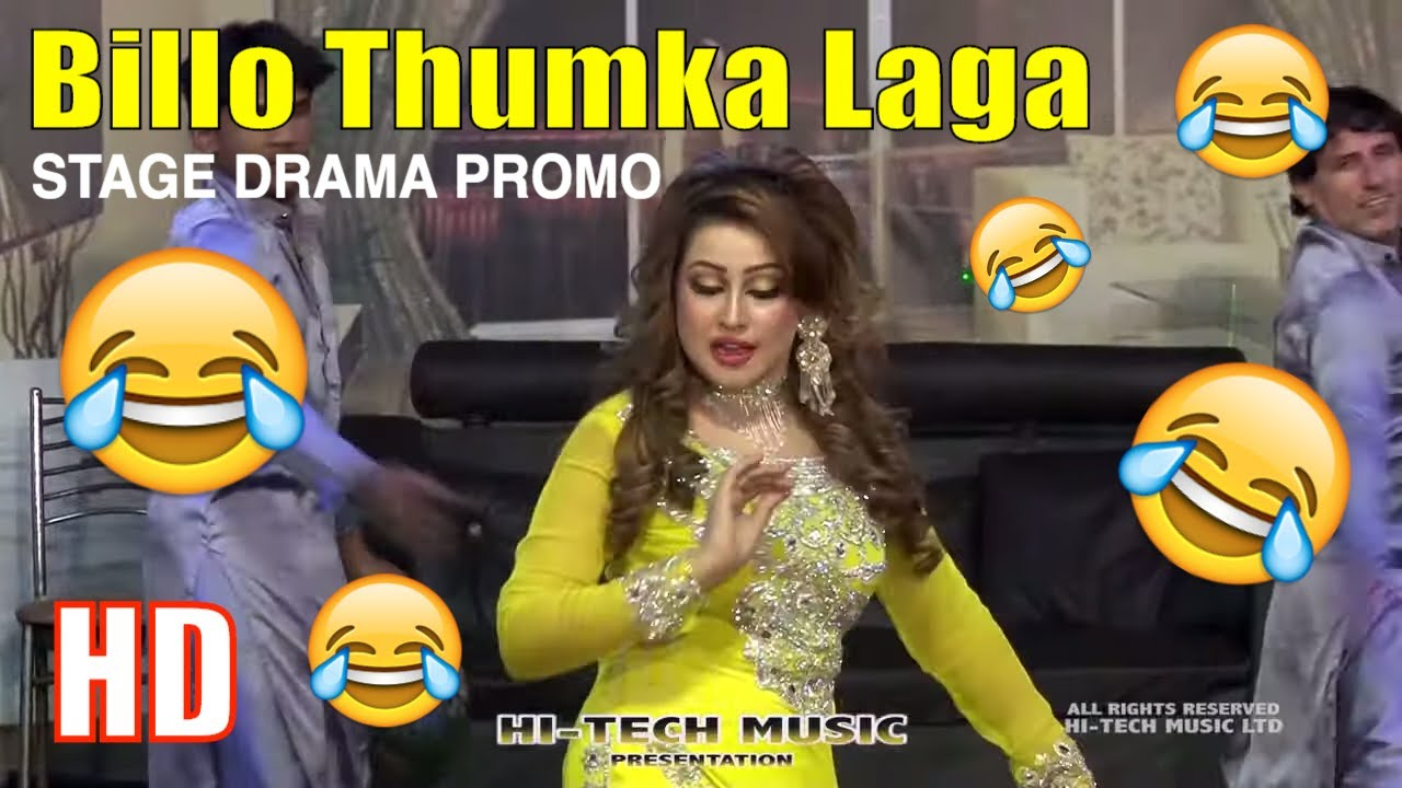 Billo Thumka Laga (Promo) - 2020 New Full Punjabi Comedy Stage Drama - Hi-Tech Stage Dramas