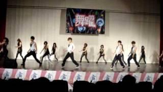 2010舞躍-美崙熱舞-deep melange