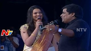 Ali Funny Satire on Anchor Geetha Madhuri At Lachindeviki O Lekkundi Audio Launch