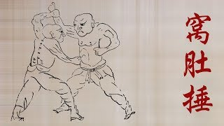 Gut Punch in Mantis Kung Fu