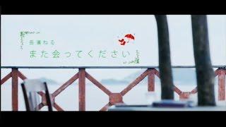 2016/8/5にSHOWROOMで公開された 欅坂46 2ndシングル「世界には愛しかな...
