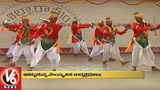 Ugadi Celebrations | Cultural Events Attract Visitors At Shilparamam | Hyderabad | V6 News