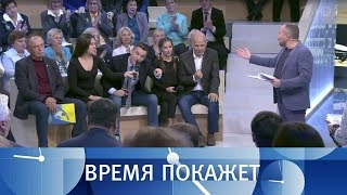 «Украина выбирает войну». Время покажет. Выпуск от05.10.2017