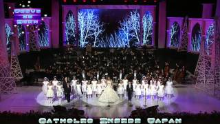 Jesus is born (O Holy Night) - Christmas Symphony - Sumi Jo. Mp3