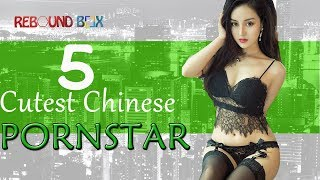 Top 5 Chinese pornstar 2019