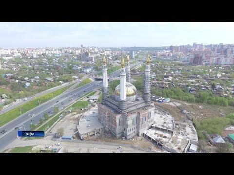 Соборную мечеть в Уфе достроят, как только решится вопрос с землей
