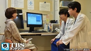 サクラ(綾野剛)が診察する妊婦・川村実咲(中村ゆり)は、順調に37週を迎え...