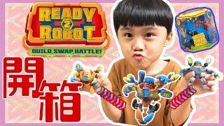 有Slime,鬼口水的玩具,史萊姆,開箱Ready 2 Robot,抽抽玩具開箱,玩具反斗城買玩具,奶奶日常 奶奶玩
