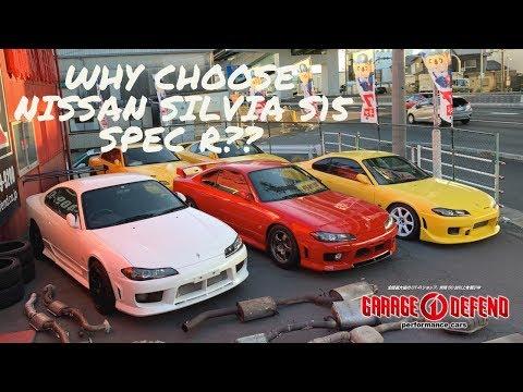 Nissan Silvia S15 Spec R For Sale In Japan - S15 Spec R Vs. Spec S.