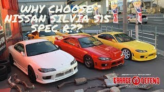 Nissan Silvia S15 Spec R for sale in Japan - S15 Spec R vs. Spec S.