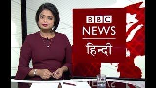 Pakistan's Nawaz Sharif reaches Islamabad High Court for Bail: BBC Duniya with Sarika (BBC HINDI)