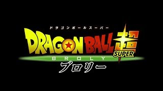 Dragon Ball Super Broly Official Trailer 2 Subbed