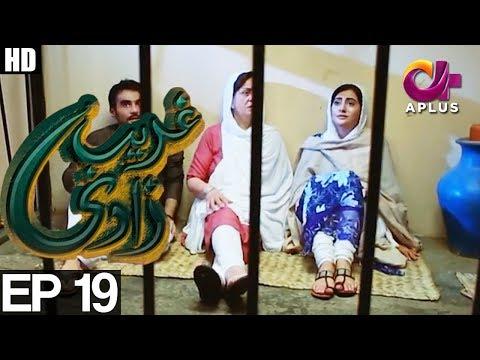 Ghareebzaadi - Episode 19 - A Plus ᴴᴰ Drama