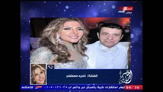 الفنانة نادية مصطفى تفتح النار على رامز جلال بعد السخرية من زوجها أركان فؤاد