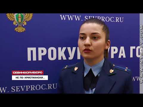 НТС Севастополь: Севастопольских покойников хоронят на Караньском кладбище с нарушением законодательства