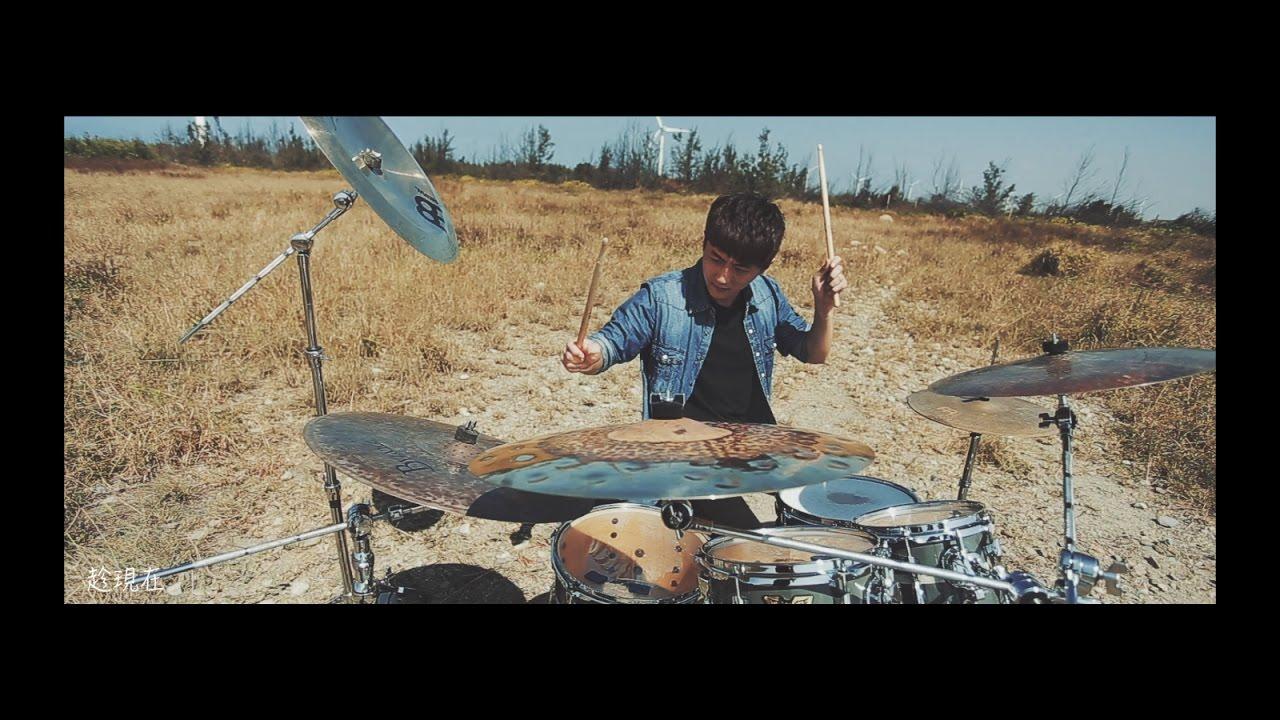 獅子合唱團 - LION by 阿威 Drum cover