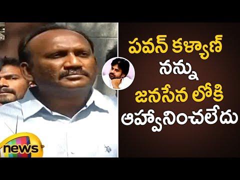 Pawan Kalyan Did Not Invite Me To Janasena Party Says Amanchi Krishna Mohan | AP News | Mango News