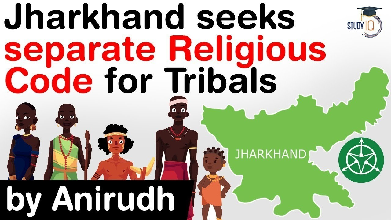 What is Sarna Dharma Code? Jharkhand seeks separate Religious Code for Tribals #UPSC #IAS