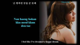 [Eng-Rom-Kor Lyrics] Sunny (SNSD) - Your Doll (Oh my lady Ost).wmv