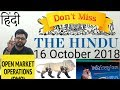 16 October 2018 The Hindu Newspaper Analysis in Hindi (हिंदी में) - News Current Affairs Today