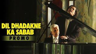Dil Dharhakne Ka Sabab | Promo | Shafqat Amanat Ali feat. Naseeruddin Shah | Releasing 24th July