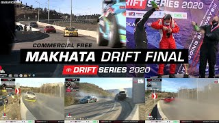 Makhata Drift Final - GDS 2020 | Commercial Free