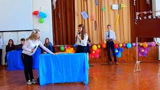 Скачать ФИЗИКА Сценка на день учителя 11 класс