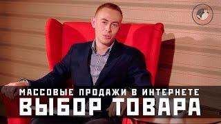 видео AVITO.ru | 7 шагов к успешной продаже на Авито