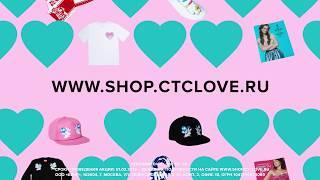 Акция в интернет-магазине СТС Love