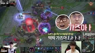Faker's January 12th highlight[League of HearthStone] [ Full Game ]