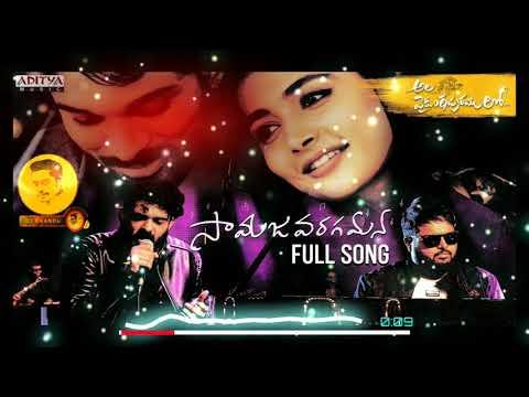 samajavaragama__ala-vaikunthapurramullo-song__dj-remix__dj-chandu-gandhinagar.mp3