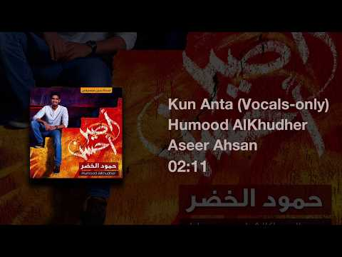 Kun Anta (Vocals-Only No Music) by Humood AlKhudher