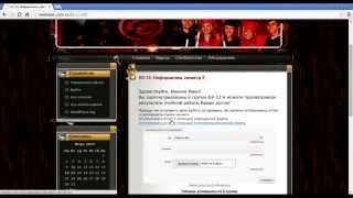 Webclass : электронное образование 2.0 и дистанционное обучение онлайн . Добавление работы