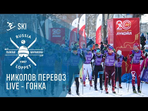 Лыжный марафон за спиной Олимпийских чемпионов, в их темпе!