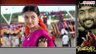Neetho Full Song With Lyrics - Bheemili Kabaddi Jattu Movie