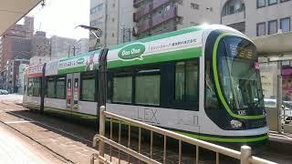広島電鉄1000形1005号『ガスワン ラッピング』土橋 発車