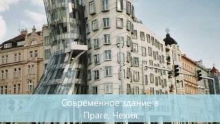 Чудеса света 2(, 2012-02-14T12:26:37.000Z)