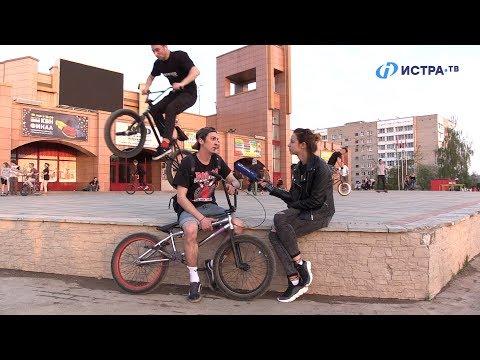 Скейт парк у Мира